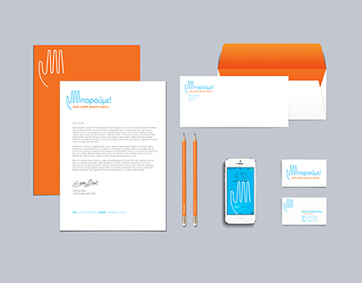 'We Can' - Brand Identity