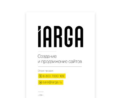 IARGA, journal