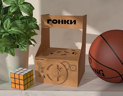 PAPERCADE: Cardboard arcade machines