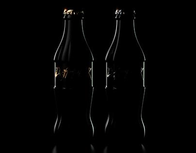 Coca Cola X Daft Punk Black Edition