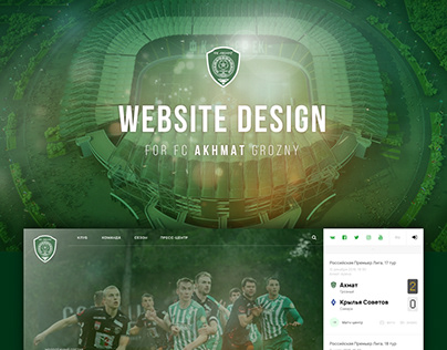 Akhmat Football Club new website design | 2019