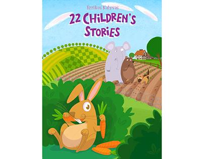 """22 Children Stories"" errikos Kalyvas"
