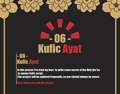06 Kufic Ayat