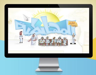 Wordpress Chat template شات المهايطية قالب شات ووردبريس