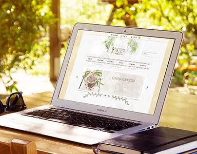 Дизайн интернет-магазина Euroseeds