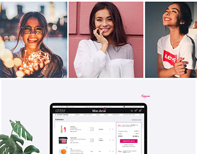 Mon Amie Online Store Kazakhstan