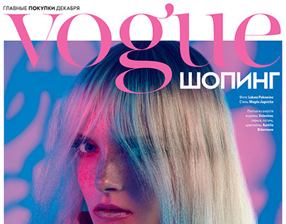 Vogue Ukraine dec/2014