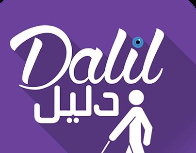 Dalil App | Logo