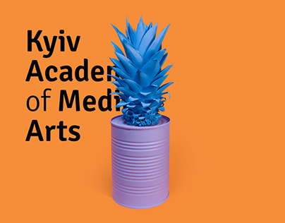 Posters for Kyiv Academy of Media Arts #2