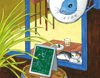 愛情的規律與範圍 - 張國立著 /for novel illustration