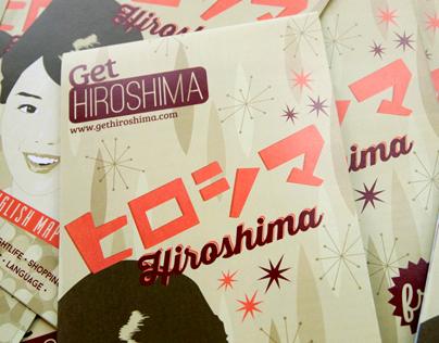 GetHiroshima map 2014