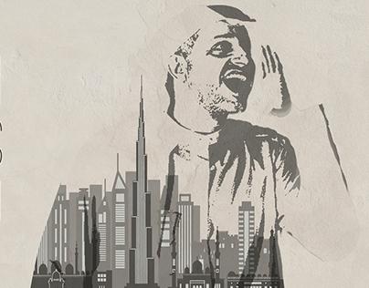 Dubai Street Hoardings