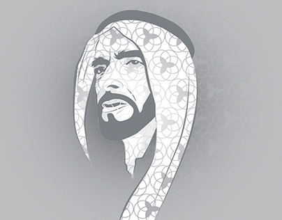 Dubai Typography Artwork