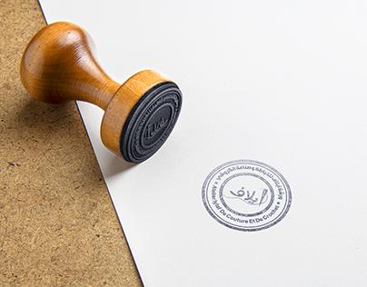 stamp iylaf