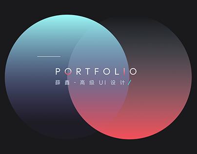 2020综合作品集 / UI&UX PORTFOLIO