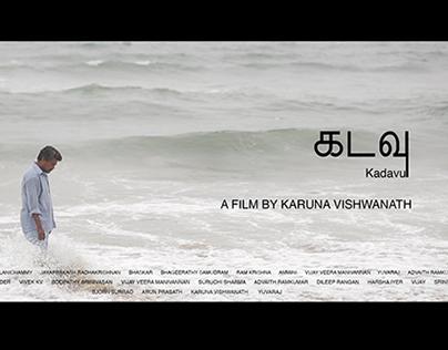 Kadavu -  Fiction