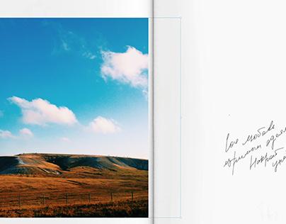 Ru Landscapes