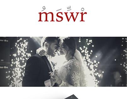 Mswr Corporate Identity