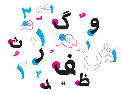 Mehraz Typeface