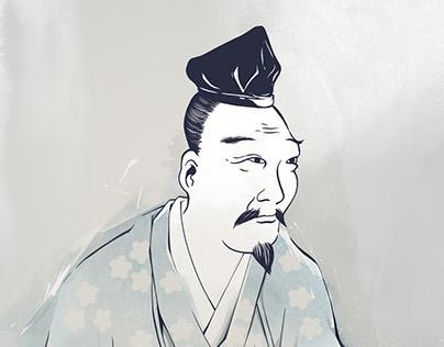 飯篠長威斎家直