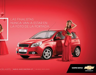 Chevrolet Aveo   Lunch Campaign