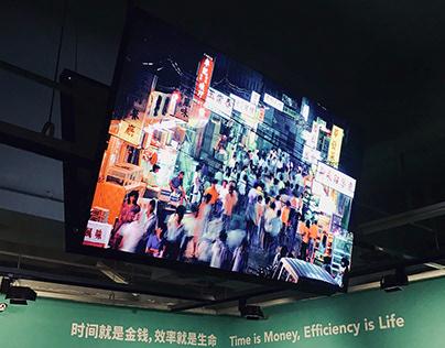 叩响——首届深圳城市国际影像展 Re Sonance