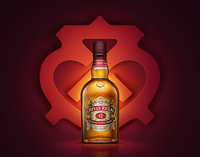 Chivas Regal | KV