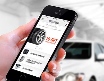 Vam-Shina mobile iOs Application