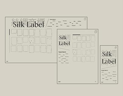 Responsive Webpage Design: Silk Labels