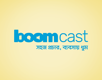 Boomcast