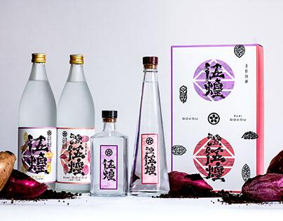 GOKOU & SumiGOKOU Branding