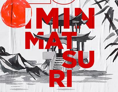 MATSURI Posters