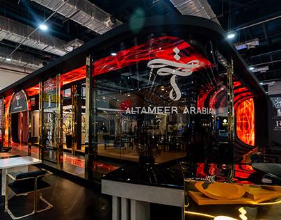 AlTAMEER ARABIAN - Cityscape 2021