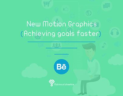 Motion Graphic How to achieve your goals faster