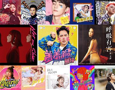 2020 Music Album Cover Colletion