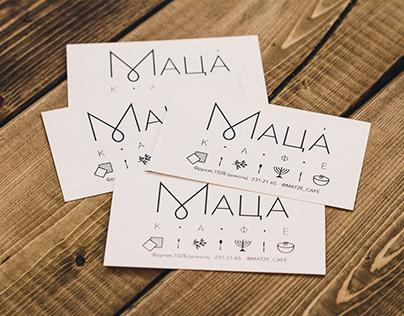 Маца / Matzo cafe branding