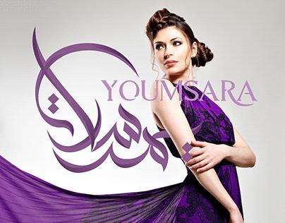 Youmsara Arabic Calligraphy Logo