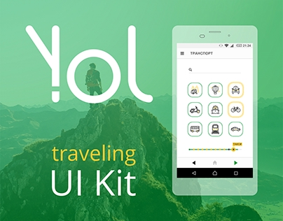 """YOL"" mobile application"