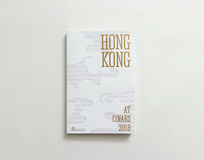 Hong Kong at CINARS 2018