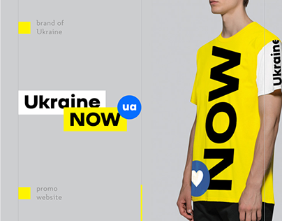 Ukraine NOW. Promo site