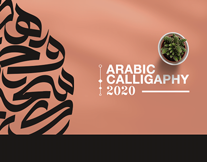 ARABIC CALLIGRAPHY 2020