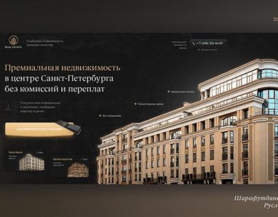 Премиальная недвижимость в центре Санкт-Петербурга