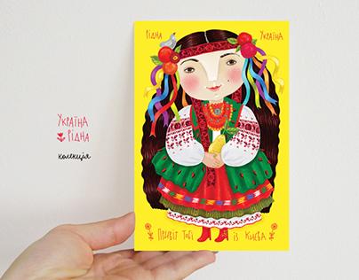 """Set of 25 postcards """"Native Ukraine"""""""