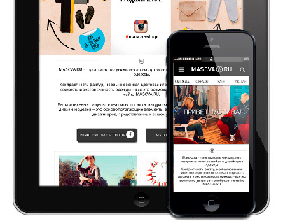 mobile version for fashion web-site