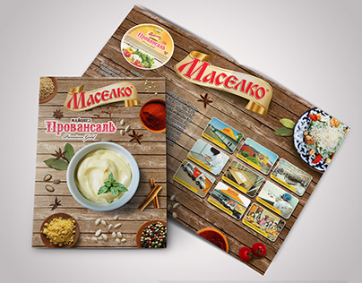 "Promotional materials for the brand ""Maselko"""