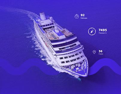 Cruise 'Landing page'