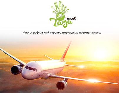 Туристические услуги премиум класса (сайт)