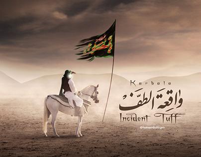 Incident Tuff