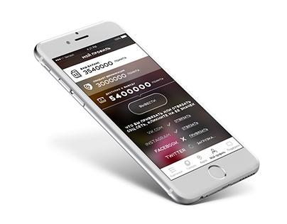 StickerHunt - iOS mobile application