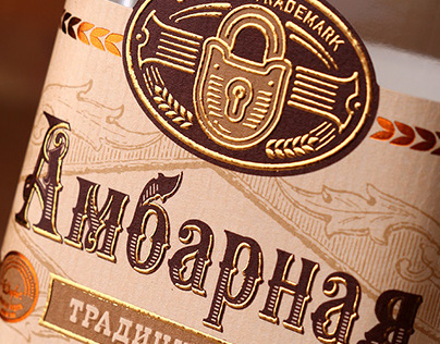 "Vodka design ""Ambarnaya"" / Дизайн водки ""Амбарная"""
